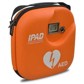 iPAD SP1 Semi Automatic AED (Defibrillator)